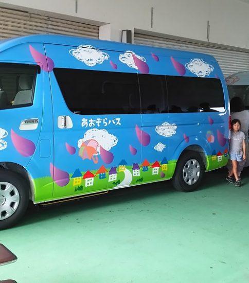 きく組のさやちゃんが菱野団地「住民バス」コンテストにて、愛称部門とデザイン部門の最優秀賞W受賞!