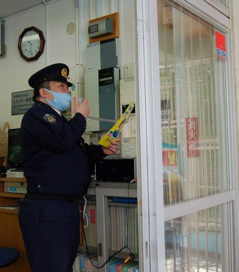瀬戸警察のおまわりさんのお話を聞きました!